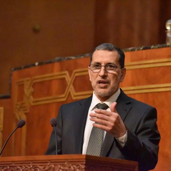 Bilan de mi mandat : de quoi se satisfait El Othmani? - Avec Ou Sans Parure -                     Luxe radio